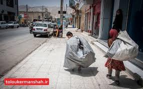 پیگیری یک مورد کودک آزاری در کرمانشاه توسط تیم اورژانس اجتماعی بهزیستی