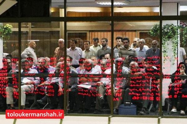 افزایش ۱۸۸ درصدی ارزش معاملات تالار بورس کرمانشاه