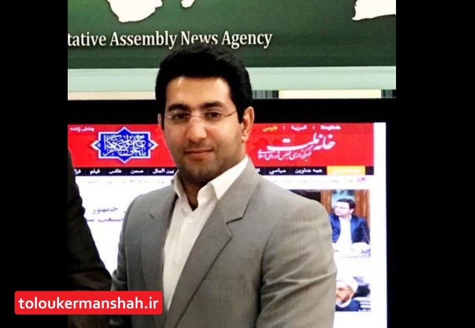 شیخی به عنوان سرپرست خبرگزاری برنا در کرمانشاه منصوب شد