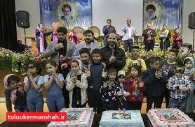 برگزاری جنگ بزرگ عیدانه در کرمانشاه