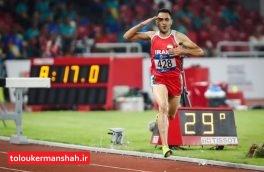 دونده کرمانشاهی اصلی ترین شانس کسب عنوان قهرمانی در رقابت های آسیایی