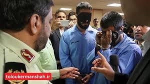 دستگیری عوامل تیر اندازی در کرمانشاه