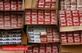 کشف ۶۰۰ هزار نخ سیگار قاچاق در کرمانشاه