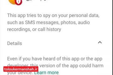 تلگرام طلایی و هاتگرام از برخی گوشیهای تلفن همراه حذف شد