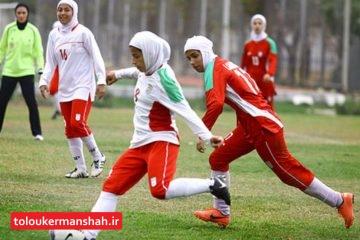 سکون ۸ ماهه فوتبال بانوان کرمانشاه در سایه بیاعتنایی مسئولان ورزش