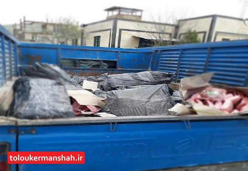 بیش از ۴۰۰ کیلوگرم گوشت فاسد در کرمانشاه معدوم شد