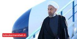 رئیس جمهور به کرمانشاه نمی آید