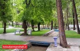 """کرمانشاه صاحب پارکهای """"مشاهیر""""، """"کودک""""، """"جوان"""" و """"سالمند"""" میشود"""