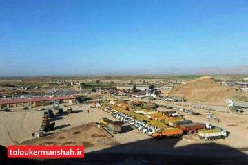 تصویب رسمیت مرز سومار در کارگروه ویژه مرزهای وزارت کشور
