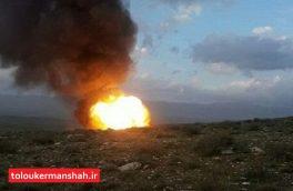 با تلاش نیروهای امدادی آتشسوزی خط لوله اتیلن غرب در سرفیروزآباد کرمانشاه مهار شد