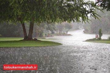 میانگین بارندگی در استان کرمانشاه به ۷۶۵ میلی متر رسید