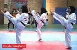 راهیابی دو بانوی کرمانشاهی به اردوی تیم ملی نوجوانان تکواندو