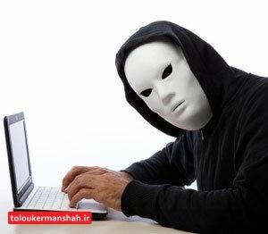 چگونه متوجه شویم رایانه ما هک شده است؟