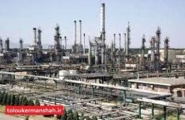 کارگران شرکت پالایش نفت کرمانشاه طی نامه ای به ریاست قوه قضائیه کشور، رضایت خود را از واگذاری این شرکت به بخش خصوصی اعلام کردند