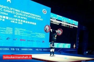 حضور تاریخی اولین بانوی وزنهبردار ایران در قهرمانی آسیا