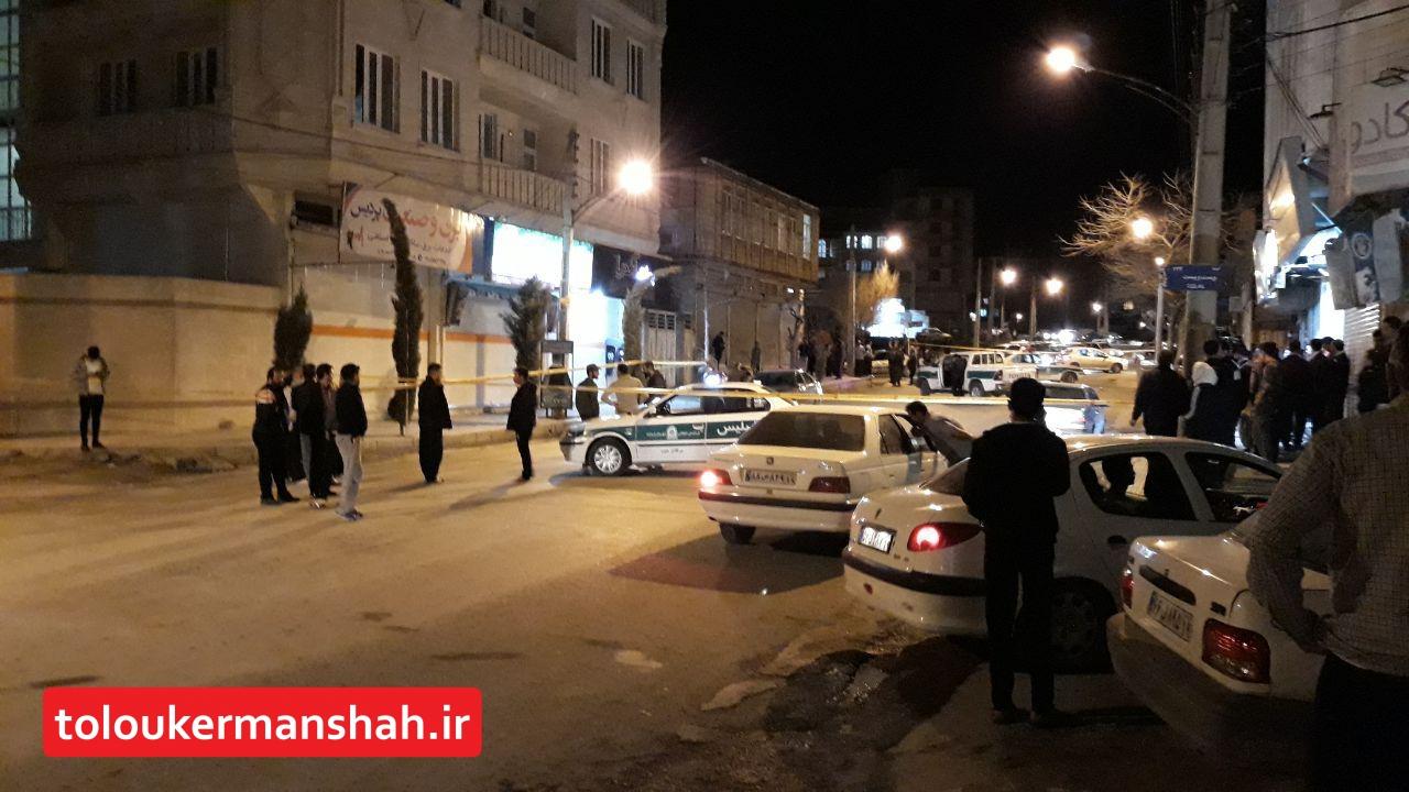 ۳ کشته و زخمی در تیراندازی شهرک پردیس