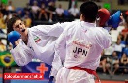 کسب  ۳ طلا و یک برنز برای کاراته کاهای کرمانشاهی