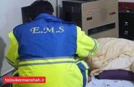 سه عضو یک خانواده کرمانشاهی به علت نامعلومی فوت کردند