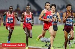 دونده کرمانشاهی از کسب مدال در آسیا بازماند