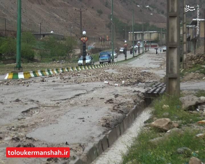 سیل و بارندگی ۱۲۳میلیارد تومان به اسلام آباد غرب خسارت زد