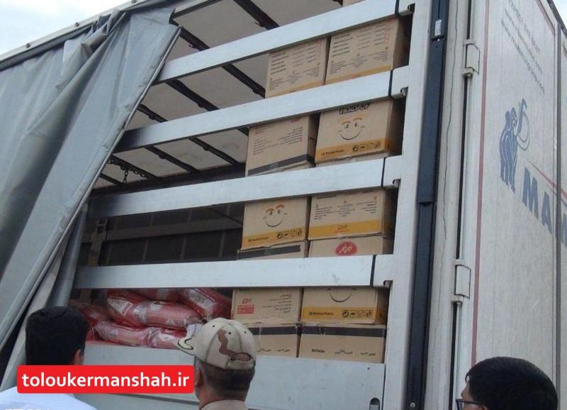 ۴۴ تن برنج قاچاق در بازارچه مرزی سومار کشف شد