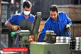 حفظ کارگران باید اولویت واحدهای تولیدی استان باشد