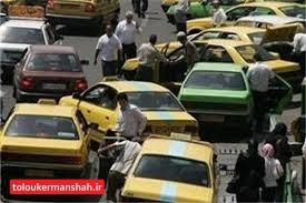 آغاز توزیع گوشت یارانه ای به رانندگان تاکسی ها در کرمانشاه/به رانندگانی که پیامک ارسال می شود جهت دریافت سهمیه ی گوشت یارانه ای به سازمان تاکسیرانی مراجعه کنند