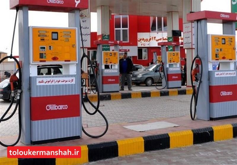 مصرف CNG در استان کرمانشاه ۱۳ درصد افزایش یافت