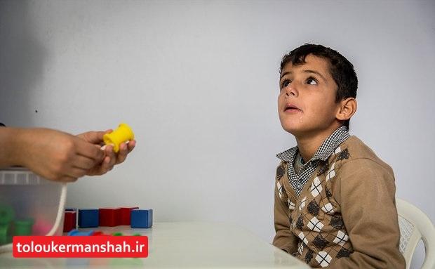"""شناسایی ۳۰۰ کودک مبتلا به """"اُتیسم"""" در کرمانشاه/ کودکان """"مشکوک"""" را به این مرکز بیاورید"""