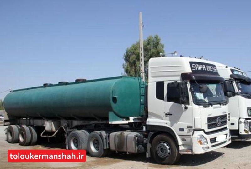 پارسال ۵۴هزار و ۱۱۶ تانکر سوخت از مرز پرویزخان وارد کشور شد