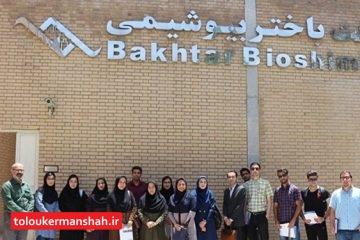 کم لطفی وزارت بهداشت به صنعت داروسازی کرمانشاه/ باختر بیوشیمی قربانی قیمتگذاری است