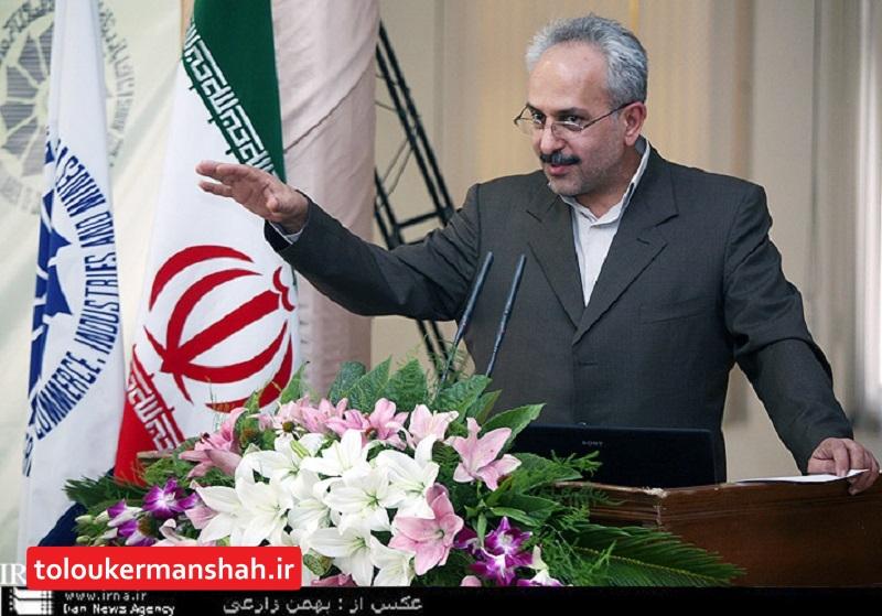 نمایشگاه رونق تولیدات داخلی در کرمانشاه برپا می شود
