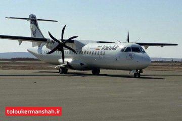 انجام عملیات بازگشت حجاج سال ۹۸ استانهای کرمانشاه،ایلام و یک کاروان همدان، از طریق فرودگاه کرمانشاه
