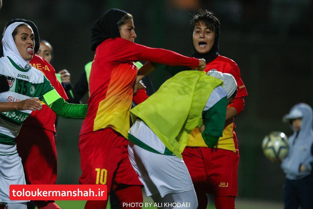 بزن بزن دختران فوتبالیست در لیگ برتر فوتبال بانوان (+عکس)