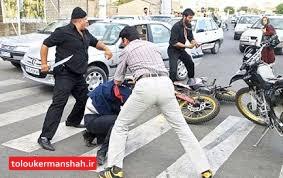 شرور پاساژ ارگ کرمانشاه در دام پلیس افتاد