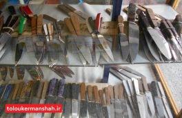 استانداردسازی چاقوی کرندغرب در ۸ کارگاه برای اولین بار در کشور