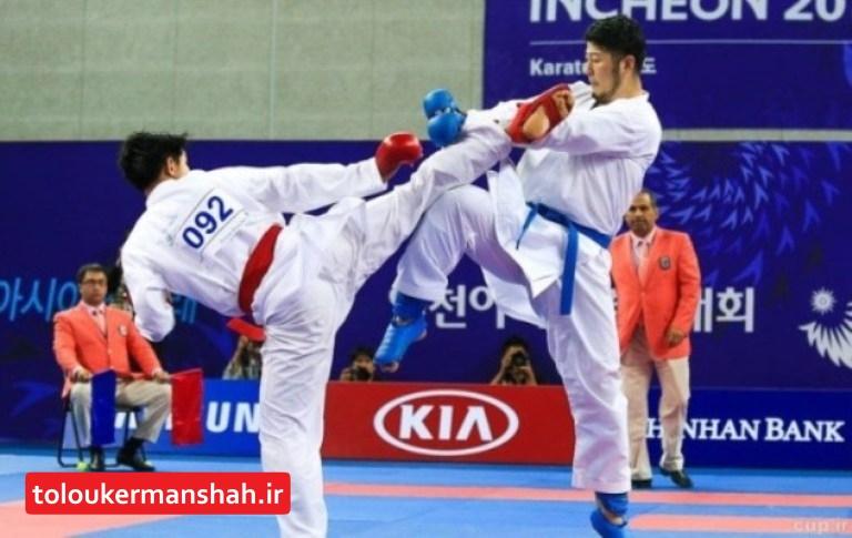 سه کاراته کا کرمانشاهی عازم لیگ جهانی استانبول شدند