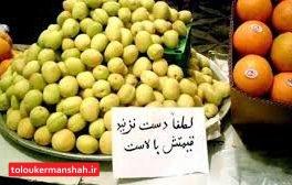 انجام ۴۳۱ مورد بازرسی از واحدهای صنفی کرمانشاه /گران فروشی در صدر تخلفات
