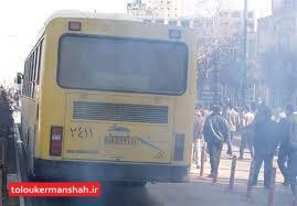 فعالیت ۲۲۵ دستگاه اتوبوس شهری در کرمانشاه/ناوگان اتوبوسرانی اتوبوس گاز سوز ندارد!