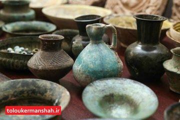 پیگیری ادارهکل میراث فرهنگی کرمانشاه برای جلوگیری از استرداد ۱۳۰ شی تاریخی