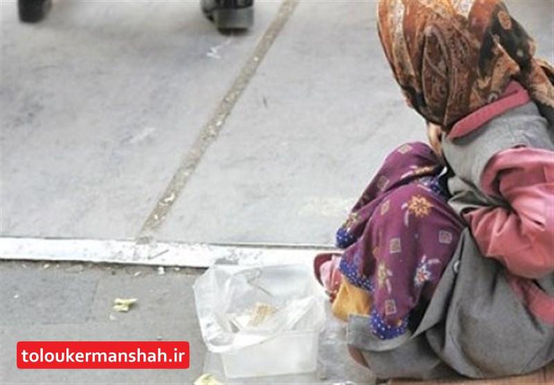 بسیاری از متکدیان در کرمانشاه غیر بومی هستند