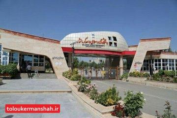 افزایش ۱۲ تا ۱۶ درصدی شهریه دانشگاه آزاد اسلامی کرمانشاه در سال ۹۸/ ۹۰ درصد دانشجویان بومی هستند