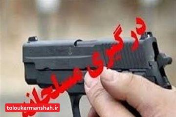 درگیری مسلحانه شنبه شب و شب گذشته در پارک غربی طاقبستان کرمانشاه؛ ارتباطی با هم ندارد