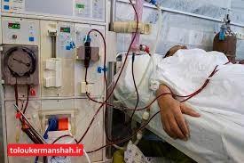 وجود ۶۱۶ بیمار دیالیزی کرمانشاهی/ مصرف داروهای خود تجویز در ابتلا به بیماری کلیوی نقش دارد