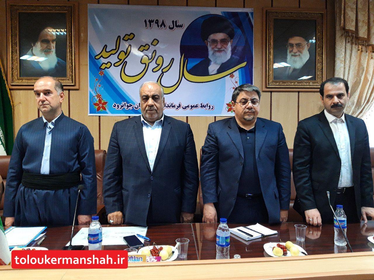 اورامانات یکی از گزینههای پیشنهادی برای احداث شهر جدید کرمانشاه است/لازمه رونق تولید مبارزه مداوم با فساد اداری و فساد مالی است