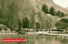 تاقبستان پس از باغ فین کاشان، سعدیه و حافظیه شیراز، چهارمین اثر پربازدید کشور