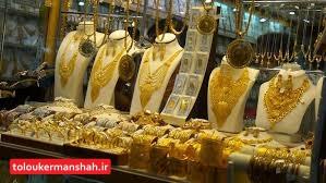 ۹۵ درصد طلاهای دست دوم منشاء نامعلوم دارند/ طلای دست دوم عامل تعطیلی کارگاههای طلاسازی