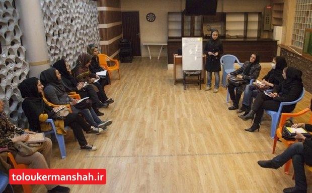 آموزش تغییر رفتار شهروندی اولویت اول فرهنگسرا ها/ کلانشهر کرمانشاه ۳ فرهنگسرای فعال دارد!