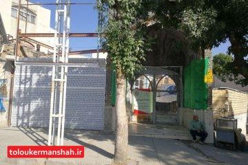 دادستان کرمانشاه به ساخت واحد تجاری مسجد «حاج شریف معتضدی» وارد شوند! +فیلم و عکس