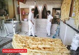 کاهش سهمیه آرد نانواییهای متخلف